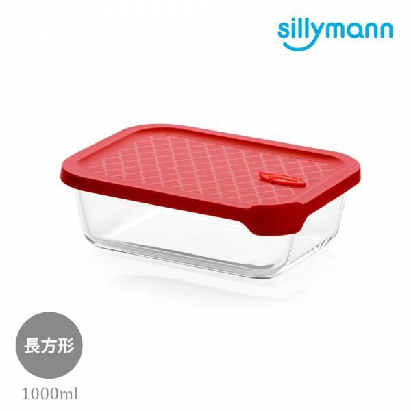 【韓國sillymann】 100%鉑金矽膠微波烤箱輕量玻璃保鮮盒(長方型1000ml)(紅)