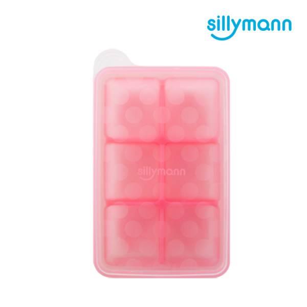 【韓國sillymann】 100%鉑金矽膠副食品分裝盒(6格)(粉)