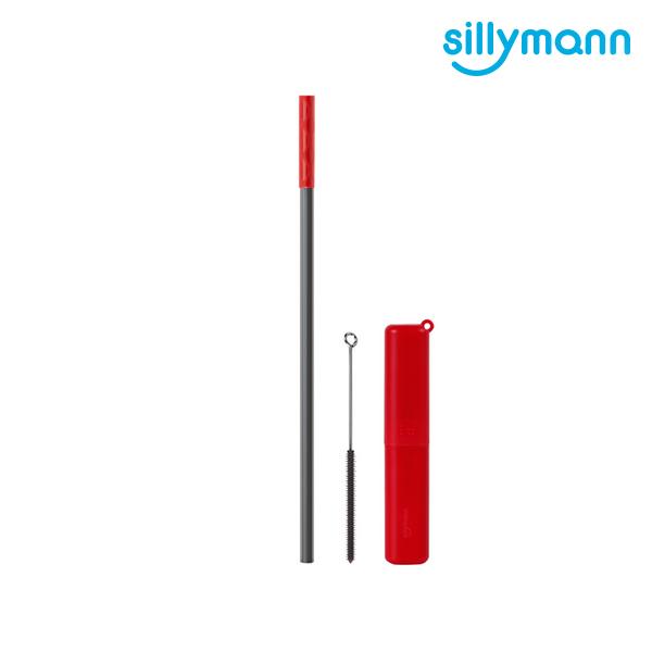 【韓國sillymann】 100%鉑金矽膠攜帶型吸管套裝