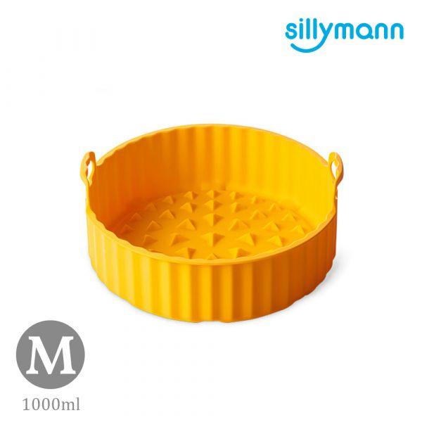 【韓國sillymann】 100%鉑金矽膠氣炸鍋烘烤籃M(橘黃)