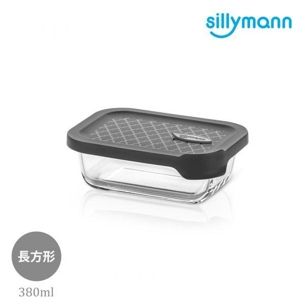 【韓國sillymann】 100%鉑金矽膠微波烤箱輕量玻璃保鮮盒(長方型380ml)(灰)