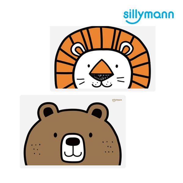 【韓國sillymann】 100%鉑金矽膠可愛寶貝兒童餐墊 吃飯好幫手