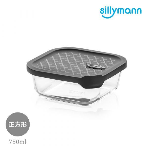【韓國sillymann】 100%鉑金矽膠微波烤箱輕量玻璃保鮮盒(正方型750ml)(灰)