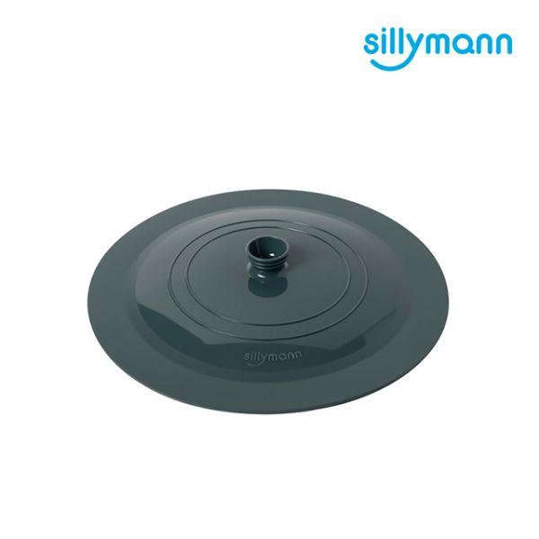 【韓國sillymann】100%鉑金矽膠 多功能萬用鍋蓋(30公分)(海洋綠)