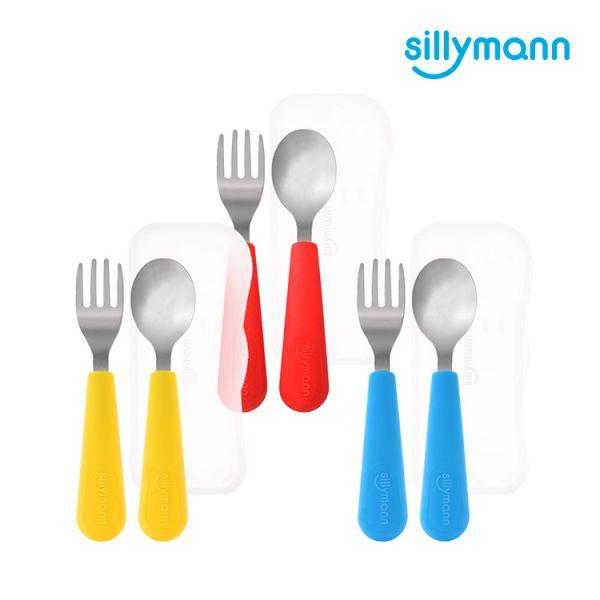 【韓國sillymann】 100%鉑金矽膠不鏽鋼幼童湯匙叉子餐具組