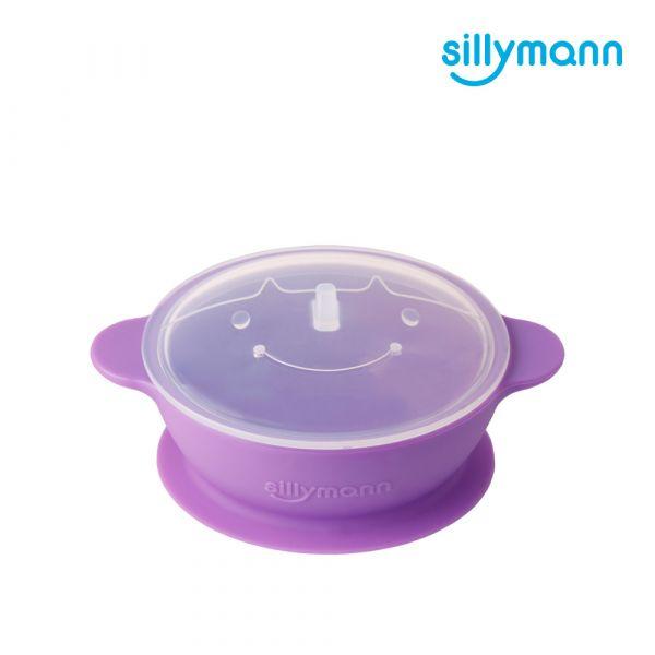 【韓國sillymann】 100%鉑金矽膠防滑點心食物儲存碗-150ml (紫)