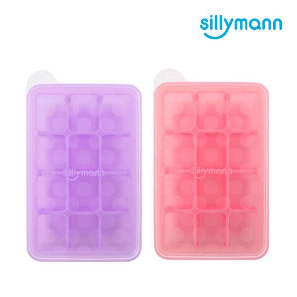 【韓國sillymann】 100%鉑金矽膠副食品分裝盒(12格)