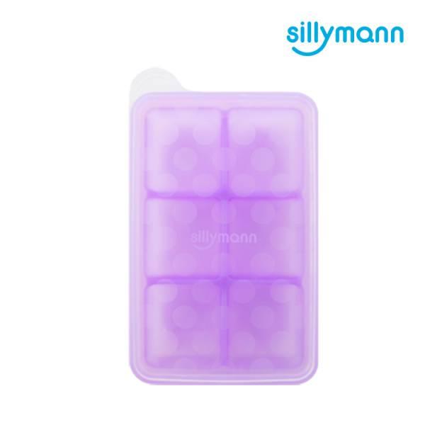 【韓國sillymann】 100%鉑金矽膠副食品分裝盒(6格)(紫)