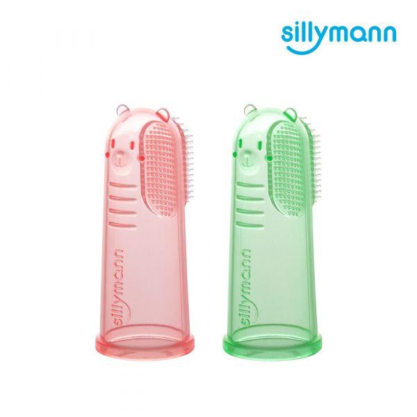 【韓國sillymann】 100%鉑金矽膠指套牙刷