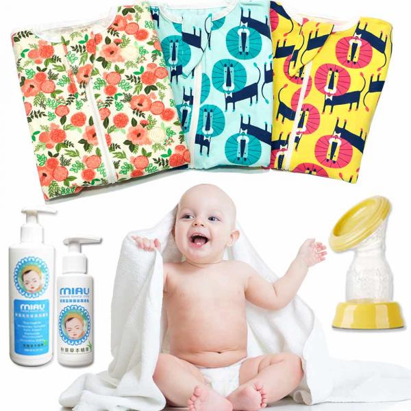 MIAU新生兒寶寶樂包巾(2件)/接奶神器/MIAU寶寶保濕潤膚乳(3瓶大)/MIAU寶寶保濕潤膚乳(1瓶小)/(新手媽媽超值組)