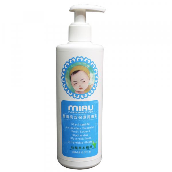 MIAU 寶寶高效保濕潤膚乳大瓶(1瓶入) 敏感肌/異位性皮膚炎 適用,48小時長效保濕。內含秋葵神奇修護力,3種有機成分,BSASM韓國專利 無酒精/無香精/無色素,能有效舒緩肌膚不適。更添加維他命B3等成分能修復肌膚、達到補水鎖水效果。無酒精/無香精/無色素/。使用後肌膚潤澤,舒適水嫩