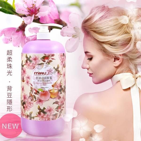 MIAU杏桃花與蜂蜜精油香氛沐浴乳2000ml/買1瓶送1瓶/共2入