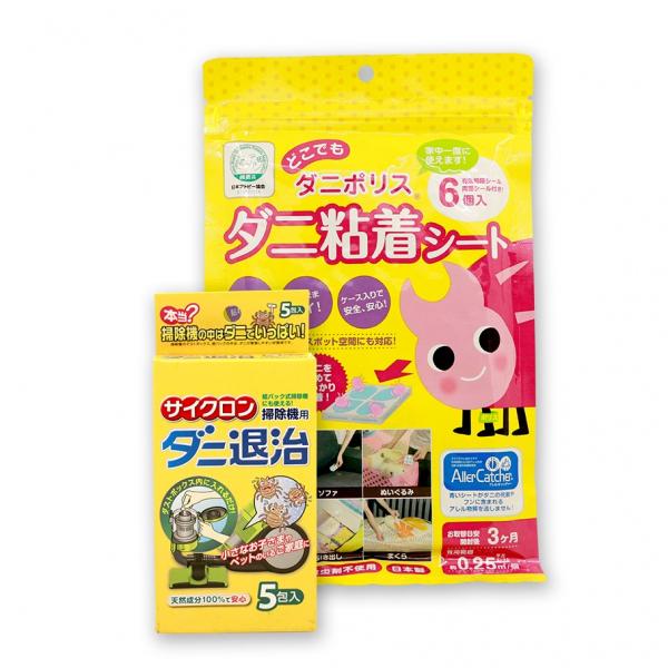 完美天然無塵蟎組合/塵蟎片1袋(6片)+塵蟎粉1盒(5包),日本原裝進口-強力除塵蟎片+無毒除塵蟎粉(吸塵器專用)1+1組合,過敏兒協會推薦,全家無蟎計畫日本原裝進口、居家清潔、抗蟎蟲、防蟎蟲、除蟎蟲、塵蟎過敏、跳蚤、清理、殺蟎神器、幼兒防護、流鼻水、鼻塞、抓癢、除臭抑菌