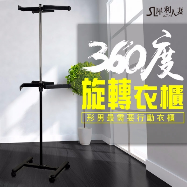 Action rotating hanger (black) | 360 degree action rotating hanger can accommodate 180 pieces of large capacity