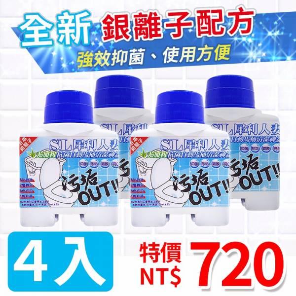 自动马桶清洁剂(4入)|尤加利马桶清洁剂推荐-抗菌、除污除臭 馬桶,清潔,尤加利,抗菌