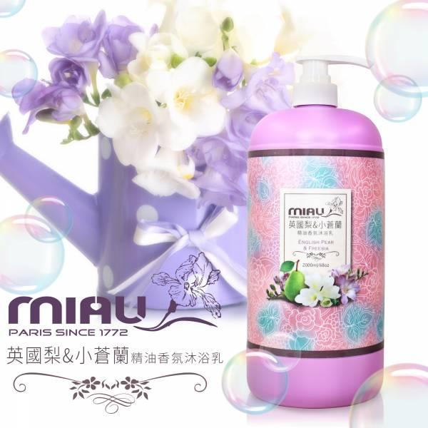 MIAU英國梨&小蒼蘭精油香氛沐浴乳2000ml(買三送三)共6瓶