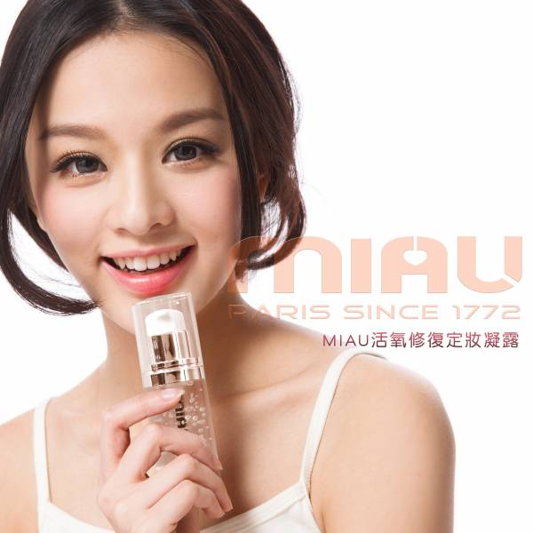 MIAU活氧修復定妝凝露(1瓶入)/完美持妝/不脫妝的定妝神器