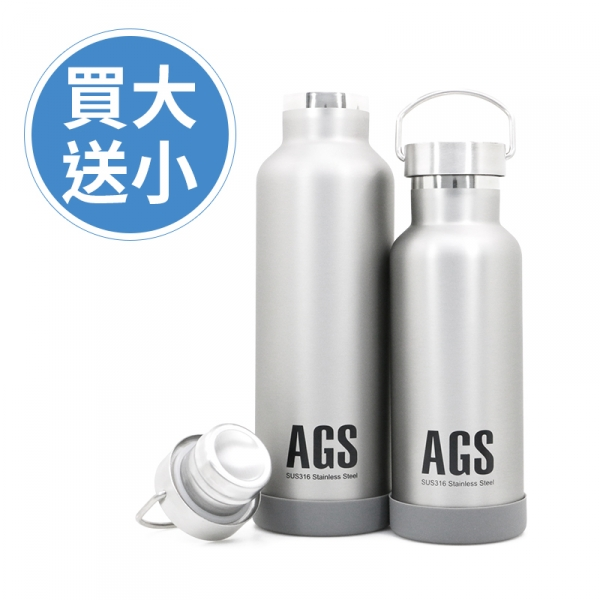 GS 316 stainless steel vacuum thermal insulation bottle (buy big send small) |