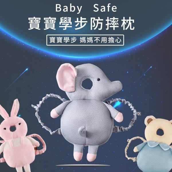 寶寶學步防摔枕
