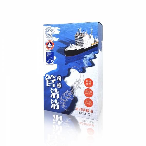 MIAU 管清清南極冰河磷蝦油軟膠囊1盒(30顆/盒)富含磷脂、DHA/EPA、蝦青素男性保健。青春期滋補。女性更年期調理。養生健康。美肌美顏。體質調整。營養補充。