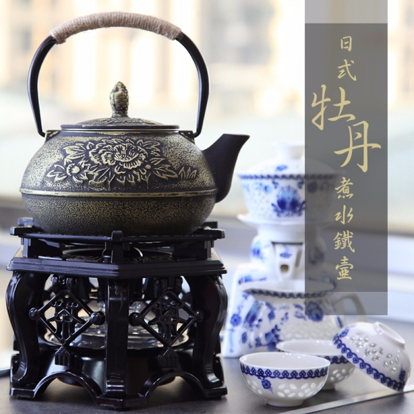 Japanese style peony water iron pot Classic carved modeling iron pot (牡丹煮水鐵壺) 鐵壺,牡丹,煮水壺,水壺,茶壺
