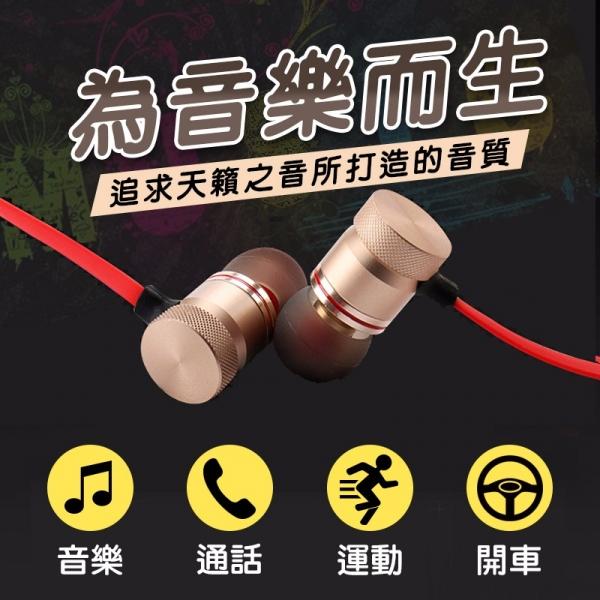 高清晰 高質量 超防水磁吸式藍牙耳機1個 藍牙耳機,聽音樂,磁吸耳機,防水耳機