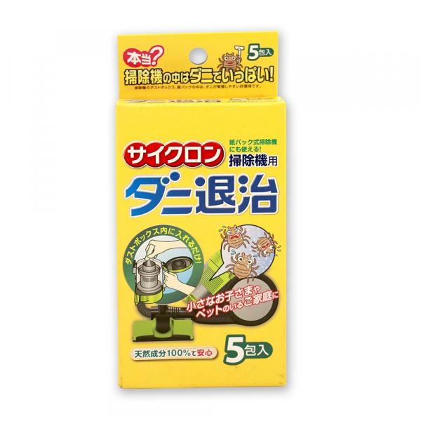 日本原裝進口-無毒除塵蟎粉(吸塵器專用),過敏兒協會推薦,全家無蟎計畫日本原裝進口、居家清潔、抗蟎蟲、防蟎蟲、除蟎蟲、塵蟎過敏、跳蚤、清理、殺蟎神器、幼兒防護、流鼻水、鼻塞、抓癢、除臭抑菌