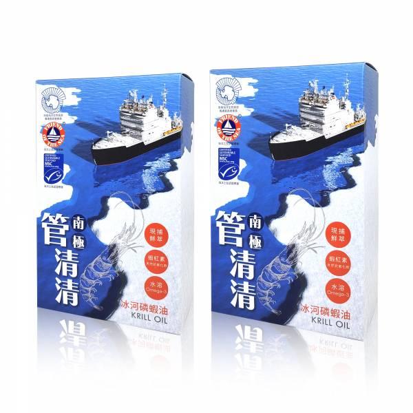 MIAU 管清清南極冰河磷蝦油膠囊2盒(30顆/盒)富含磷脂、DHA/EPA、蝦青素男性保健。青春期滋補。女性更年期調理。養生健康。美肌美顏。體質調整。營養補充。