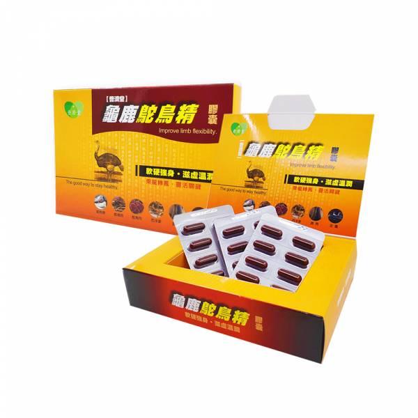 普濟堂  PG鴕鳥精 膠囊健步靈活組(買1送1)/2盒/歡樂智多星推薦鴕鳥精+漢方精萃固本。 採用鴕鳥肉、骨、筋全營養熬合。