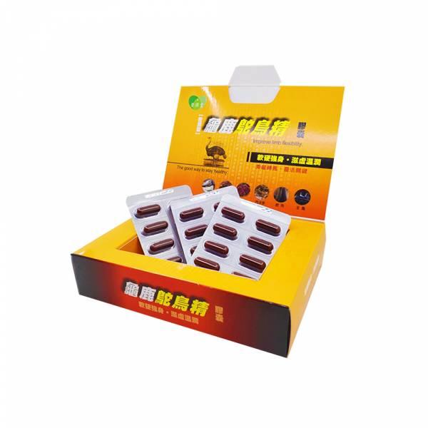 普濟堂  PG鴕鳥精 膠囊健步靈活組/1盒(30顆)/歡樂智多星推薦鴕鳥精+漢方精萃固本。