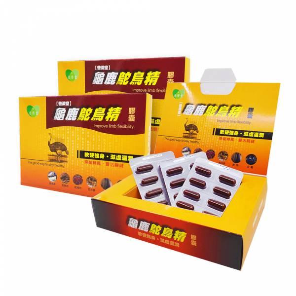 普濟堂  PG鴕鳥精 膠囊健步靈活組(買2送1)/3盒/歡樂智多星推薦鴕鳥精+漢方精萃固本。採用鴕鳥肉、骨、筋全營養熬合。
