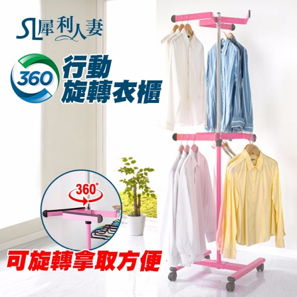 Action rotating hanger (1) | 360 degree action rotating hanger can accommodate 180 pieces of large capacity