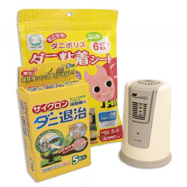 淨化空氣完美組合-智慧型空氣清淨機+日本原裝進口強力除螨片1包+吸塵器專用除螨粉1盒