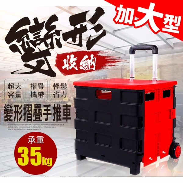 Folding Trolley Cart with 2 Wheels Folded Collapsible Handcart for Shopping Travel (2 Pack, All Same Size, Random Color)
