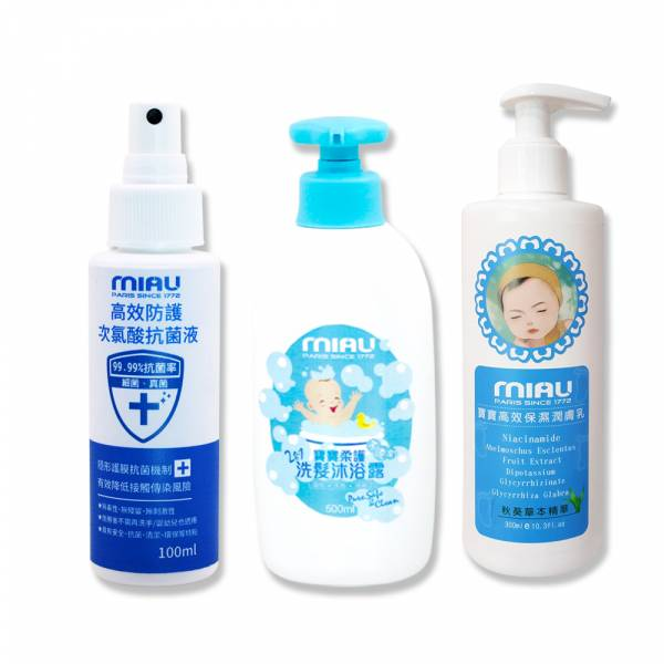 MIAU呵護寶寶完美組合(次氯酸1瓶+寶寶洗髮沐浴露1瓶+高效保濕潤膚乳(大)1瓶)敏感肌/異位性皮膚炎 適用