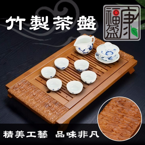 Tea tray set | Made in Taiwan tea tray waterproof anti-corrosion material essential tea 茶,竹,茶具,茶盤