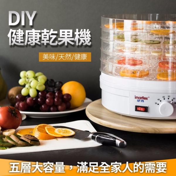 食物烘干机推荐|食物干燥机(1入)干果机推荐