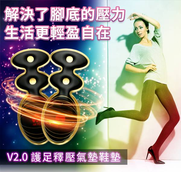 HARYA second generation of foot relief dual air cushion [12 pairs of classic pull the group] Shengzhu so Xu Shun