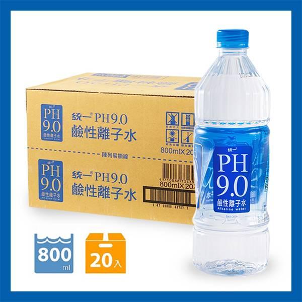 統一 PH9.0鹼性離子水 PET 800ml 20入(整箱) 統一,PH9.0,鹼性離子水,PET800ml