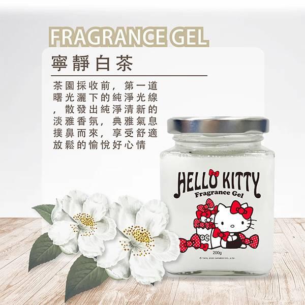 Kitty室內香氛膏 200g - 白茶 Kitty,室內香氛膏,白茶