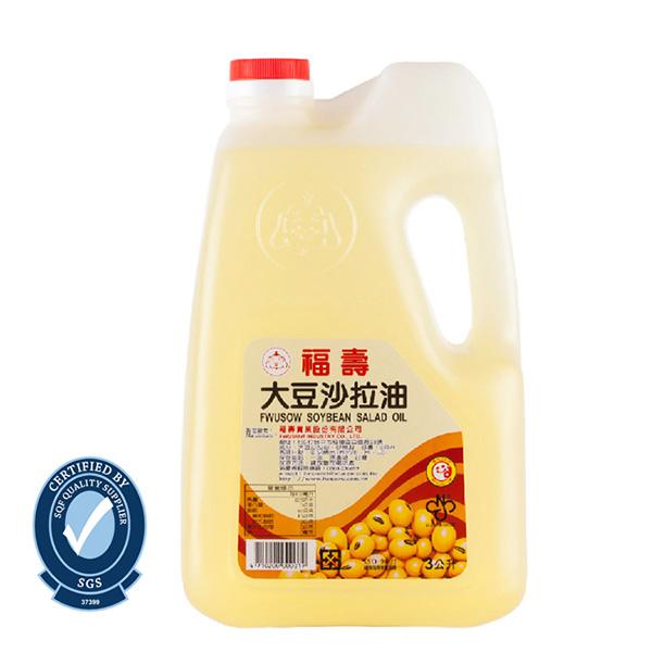 福壽-大豆沙拉油 3L 福壽,大豆沙拉油