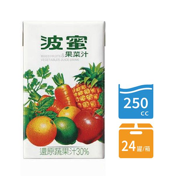 波蜜果菜汁250cc x 24入 / 箱 波蜜,果菜汁