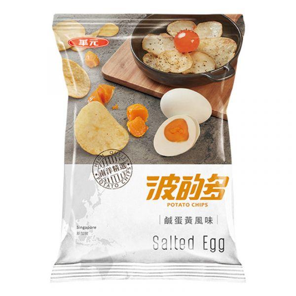 華元 波的多洋芋片-鹹蛋黃 43g 華元,波的多,洋芋片,鹹蛋黃,零食