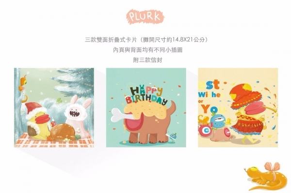 Plurk Card Set 噗浪,肉骨獸,科科兔,卡片,節日,聖誕節,生日,聖誕