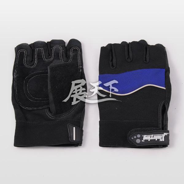 健身露指藍手套