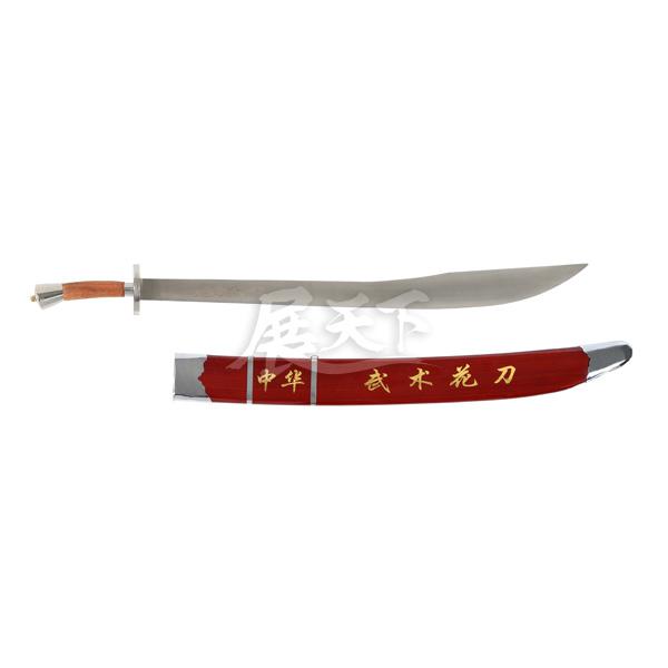 大業響刀 表演響刀,大業響刀,初學者專用刀,女生專用刀
