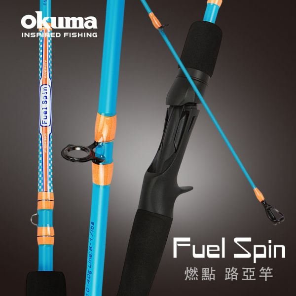 OKUMA  Fuel Spin 燃點 槍柄淡水路亞竿