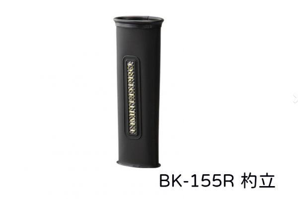 SHIMANO BK-155R 杓立 / 餌杓桶
