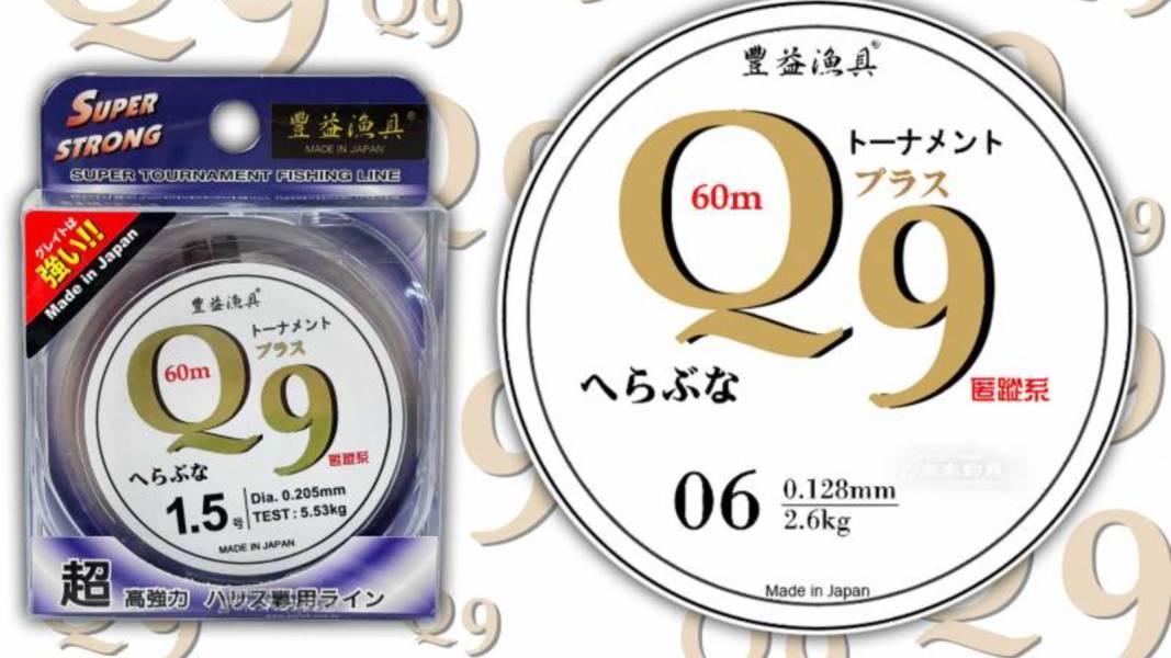 Q9 60M 尼龍線