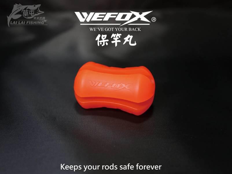 WEFOX 束竿帶 跨蝦竿座 保竿丸